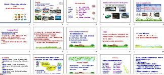 牛津译林版八年级上英语试卷 课件 学案 素材 教案 21数学教育网