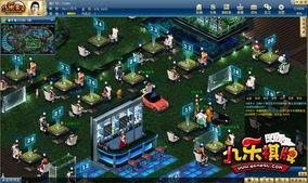 怎样使用360游戏大厅?