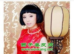 中式短发新娘发型