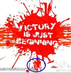 里四个什么字【最新】-新浪体育讯 亚冠半决赛次回合将在10月2日展开,尽管首回合恒大   客...