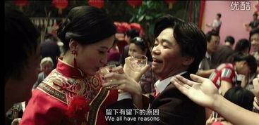 王宝强老婆被上电影叫什么名字 王宝强在剧中老婆出轨的电影叫什么名...