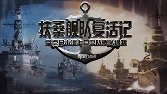 碧蓝航线铁血舰队怎么搭配