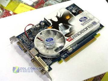 双璧r18蓝忘机蓝曦臣-忘记X800 蓝宝GDDR3 1600PRO 999元