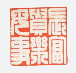 墨池学院特邀杨轩-杨轩 方寸之间,即可拥有你的专属印记
