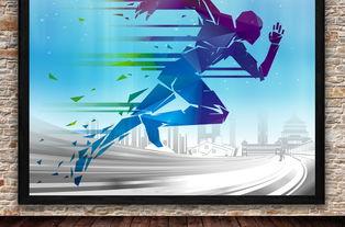 激励自己奋斗的壁纸-拼搏励志海报放飞梦想企业文化墙