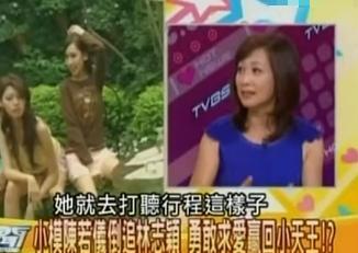 ...心如 李湘芒果总裁瘦身成功 叶一茜美貌超女拍广告 郭涛老婆李燃甜...