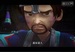 神木林遇袭-新年巨献 梦幻西游动画片第三季第一集预览版抢先看