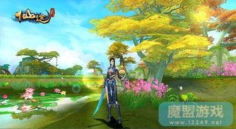维护玩家权益 仙途2 开启退货模式