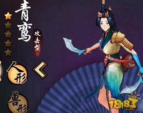 青镜录-青鸾,是仙剑奇侠传幻璃镜中的一个   防御   型驭灵.   青鸾这个驭灵既...