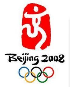 时髦—制作2008年北京奥运会倒计时显示牌