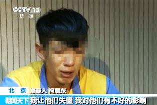 ...所内接受采访的视频播出,面对镜头,23岁的柯震东痛苦流涕,称...