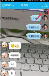 怎么隐藏QQ聊天软件