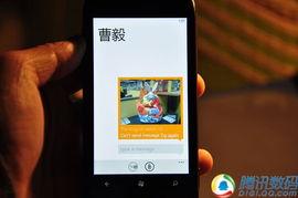 niceday能否直接用-... Trophy可以收发彩信-国内首台WP7系统手机HTC Trophy评测