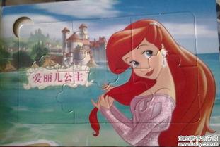 爱丽儿公主是谁我同样不知道-宝宝的第一本迷宫拼图书