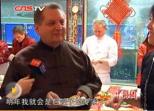 【8p】人人撸撸老外-外国人过中国春节有多拼 看完这些服气了