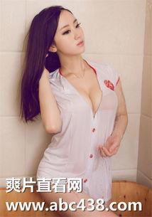 广州的美女在星期五晚上脱丝袜没遮挡