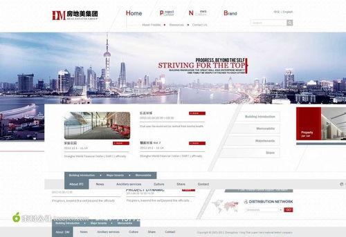 房地产高端大气网页设计模板psd素材