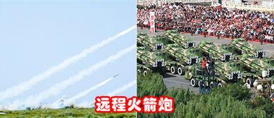 ...箭炮:手动定位破解电子对抗-盘点 国庆阅兵装备走进演兵场