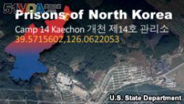 ... 讲解 朝鲜的集中营制度