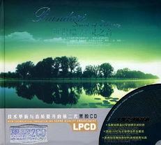 班得瑞轻灵之音 2CD