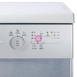 西门子洗碗机SN23E831TI团购价格 国美团购
