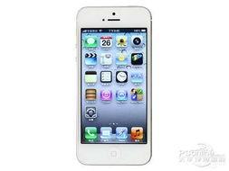 白色版iphone5 导购推荐