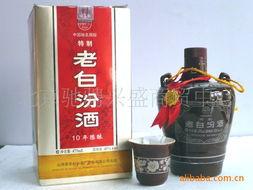 批发清香型45度十年汾酒招商加盟 批发 价格 报价
