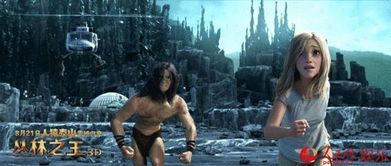 本片在泰山百年诞辰之际重磅推出,是人猿泰山经典故事的特效升级与...