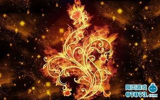 天穹斗神-...焰 陪游 斗破苍穹2 神秘二十三异火