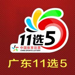 115 115.com 广东11选5走势图 旅游网站建设
