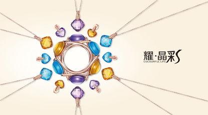贝壳五分彩是正规的吗-同时,还有展现时尚女人魅力的《蝶魅》彩晶系列,无论是粉晶、黄晶...