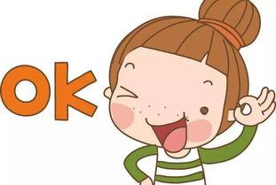 的健身运动,人一笑,身体和精神都好了.医学研究认为,捧腹大笑可...