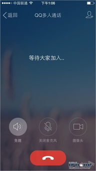 iOS版QQ5.0 一键清除未读消息与动态页-QQ5.0新功能 多人语音视频...
