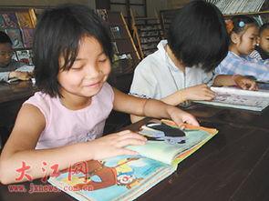 ...丰富农村孩子的暑期生活,于都县免费开放图书馆 博物馆 文化馆和...