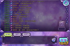 ...服务器36区 游戏名 柔情似雪 永生门online官方论坛 18183手机游戏...