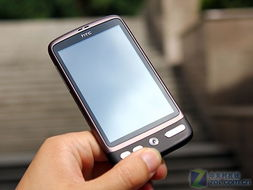 宏达HTC A8180手机使用说明书:[6]