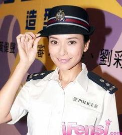 卧底警花交换计 林欣儿-...妮:最有姿色的女警察-阿Sa蔡依林赵薇范冰冰 女星们的 警服诱惑
