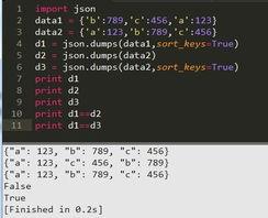 python小专题 JSON