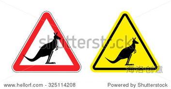 袋鼠警告标志的关注 跳有袋动物危害黄色标志 轮廓澳大利亚野兽红色...