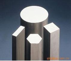 铝材 铜材 宝钢模具钢 五厂模具钢 抚顺模具钢 太钢不锈钢 大冶特殊钢 ...