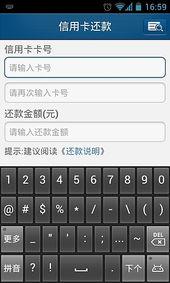谷歌翻译如何翻译网页
