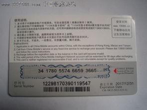 请问中国移动通信手机充值卡可以在淘宝网上买东西吗