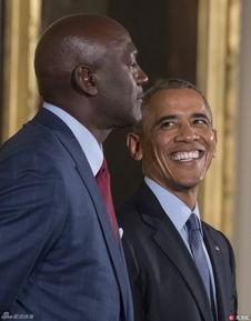 ...国总统奥巴马为篮坛传奇球星迈克尔-乔丹颁发总统自由勋章,奥巴马...