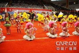 天族改革进行中-乌鲁木齐举行运动展示活动迎喜 百天 奥运