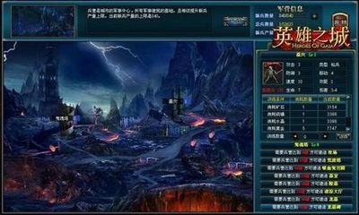 灵龙,野蛮人的比蒙巨兽以及精灵族的精灵龙,终极战士们之间用