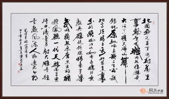 雪的名字四个字】-书法家简介:   李成连,1943年生,河南周口人.现为中国书法家协会...