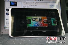 与HTC Sense3.0智能手机相类似,多种场景样式供用户选择.-1.5GHz...