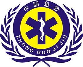 2、原中华人民共和国卫生部部标(图9)以针蛇形图案为中心图案....