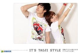 夏季情侣套装系列http shop71380421.taobao.com