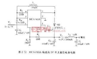 基于MC34063A芯片构成开关电源电路